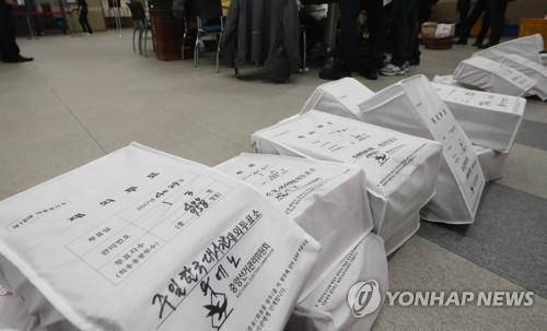 25일 2017년 총선 재외투표지 행낭.jpg