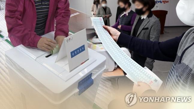투표용지.jpg
