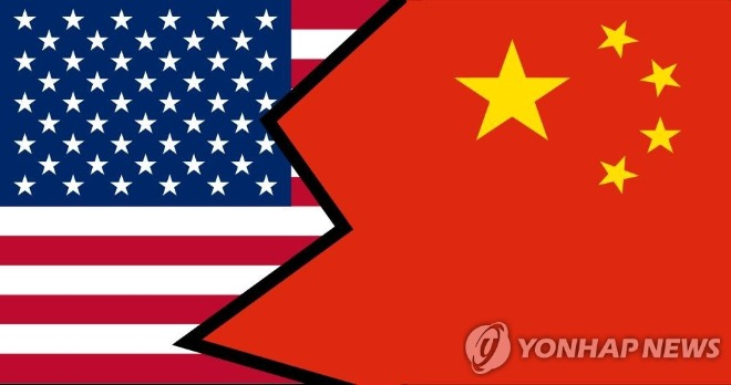 15일 미국과 중국 패권 경쟁.jpg