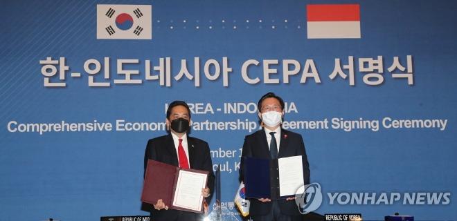 24일 한인도네시아 CEPA 서명식.jpg