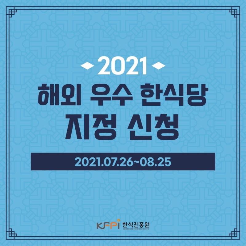 KakaoTalk_20210810_130536778_01.jpg