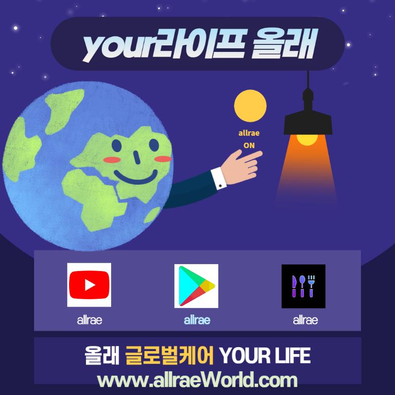 인도네시아에 계셔도 한국상품을 온라인으로 편하게 즐기세요~^_^